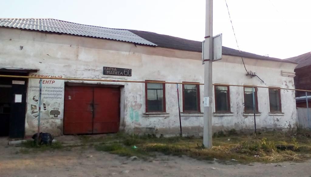 Коммерческая недвижимость в михайлове Аренда офиса 15 кв Гранатный переулок