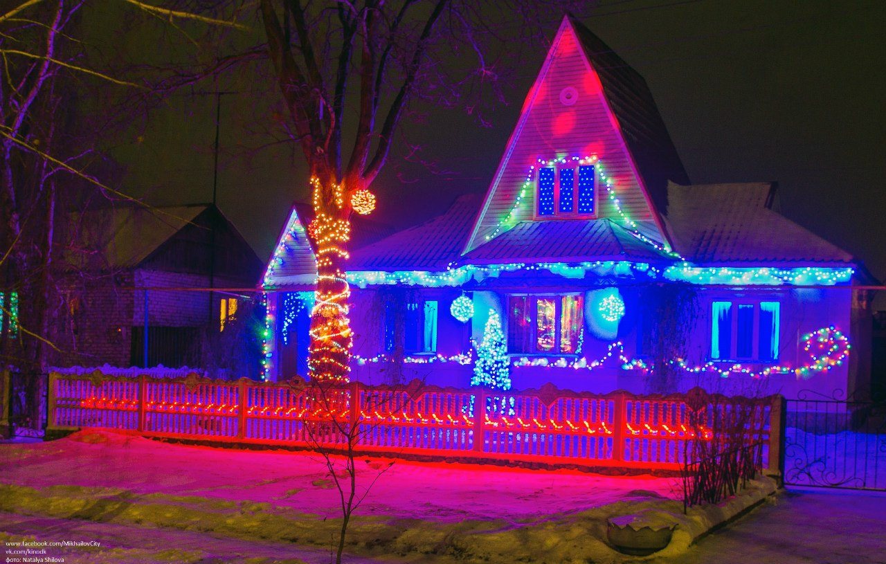 ВИДЕО-ФОТО: Новогодний домик в городе Михайлове